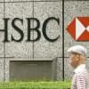 Crédito hipotecario HSBC Premium